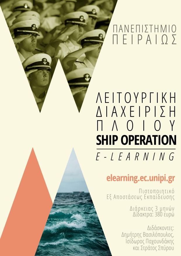 Operation Piraeus.jpg